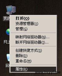 自己修改安卓的ROM包(非官方)