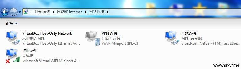 win7设置wifi热点为手机上网及常见错误处理