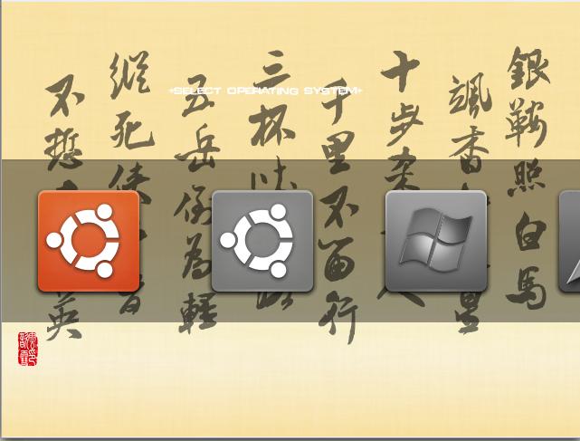 ubuntu从内而外美化