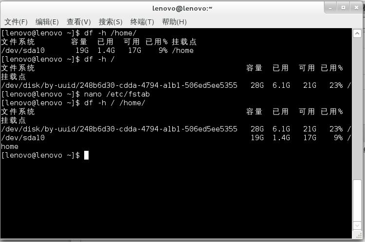 linux下把home分区单独分离出来