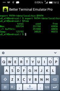 MiuiV5开启Swap教程